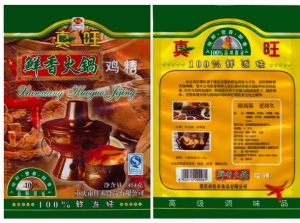 China More Delicious Seasoning Granule on sale