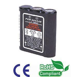 China Walkie talkie Battery (HNN9044) on sale