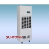 China Industrial dehumidifier SUN-7L for sale