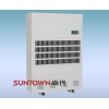China Industrial dehumidifier SUN-15L for sale