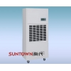 China Industrial dehumidifier SUN-10L for sale