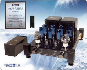China MC34-AB STEREO INTEGRATED WITH POWER AMPLIFIER on sale