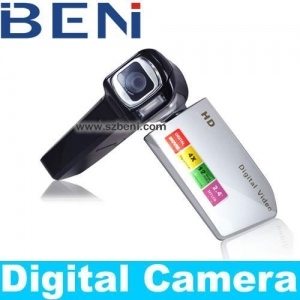 China HD 12MP 2.4 LCD ANTI-SHAK DV DIGITAL VIDEO CAMERA/CAMCORDER on sale