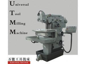 China Universal Tool Milling Machine XS8140A/X8140A on sale