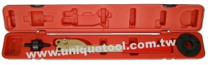 China UN08147-THE WATER PUMP REMOVER / INSTALLER on sale