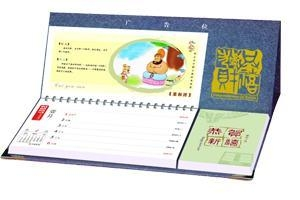 China weekly calendar on sale