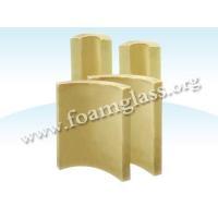Rigid polyurethane foam plastic