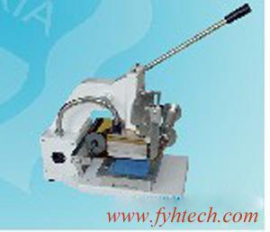 China card making machine on sale