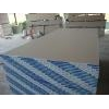 China Plaster Board for sale