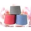 China Cotton Soft Twist Yarn for sale