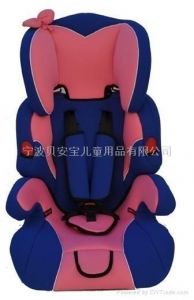 China baby car safety seat with ECE R 44/04 BAB001 on sale