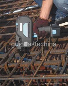China Automatic Rebar Tying Machine TRT-TX220 on sale