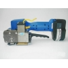 China K323 Battery powered plastic strapping tool for sale