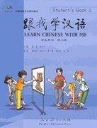 China Learn Chinese with Me - Student's Book 2, w/2CDs on sale