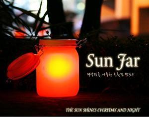 China Solar Powered Sun Jar on sale
