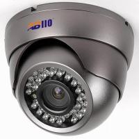 Dome/IR Dome Camera Model:AB800-D3220