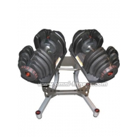 Adjustable Dumbbells 1090