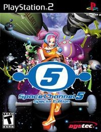 China Space Channel 5 Special Edition on sale