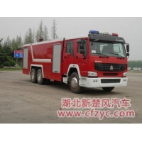 HXF5251GXFSG120WFire engine/fire truck