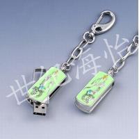 Jewelry Styles USB Flash Drive 1GB