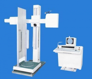 China X-ray Medical Equipment on sale