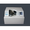 China Vacuum Counting Machine for sale