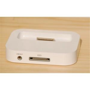 China iPod / iPhone / iPad Hotsync Dock Cradle Charger for iPhone 3G on sale