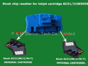 China Ricoh chip resetter on sale