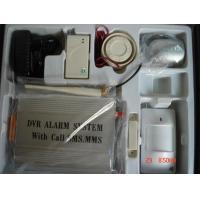 Mobile Alarm,MMS Alarm,Security Alarm