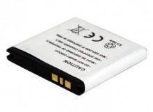 China 1200mAh SONY ERICSSON EP500 Mobile Phone battery supplier