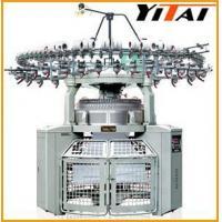 China Jacquard Knitting machine on sale