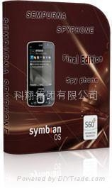 China Final Edition Spy phone software on sale