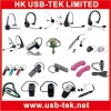 China Wholesales High Quality Bluetooth headset 2011 New style Made in China Hot Sale for sale