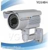 China Outdoor Waterproof IR Camera for sale