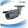 China Outdoor IR Camera for sale