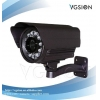China Outdoor Waterproof Camera for sale