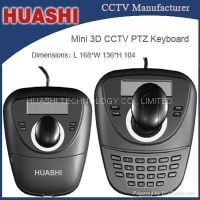 China CCTV Accessories 3D Mini CCTV Keyboard Controller on sale