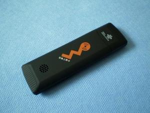 China air card hsdpa air card hsupa aircard 3g air card wireless air card on sale
