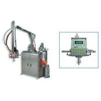 G-480 PU Dispenser