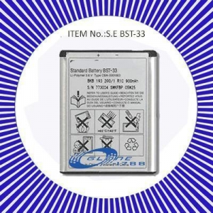 China mobile phone battery For Sony Ericsson BST-33 on sale
