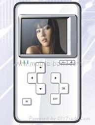 China Portable Storage Device DGM2580 on sale