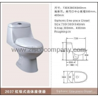 China Ceramic Toilet WC(2037) on sale