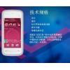 China COPYNokia 5232 for sale