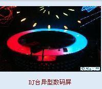 China Shenzhen LED pixel screen, Aidi Long optoelectronic manufacturing! on sale