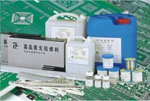 China Lead-Free Solder on sale