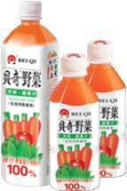 China Beiqi wild herbal drink on sale