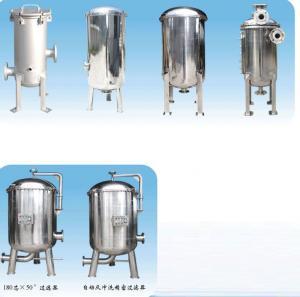 China Fine Filter on sale