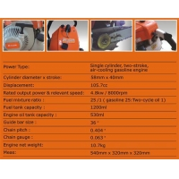 NK-070 CHAIN SAW