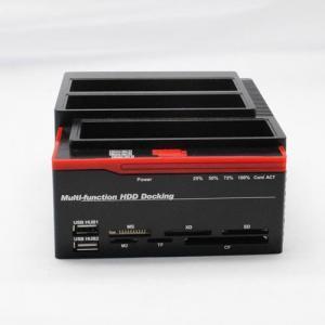 China Hard drive base 893U3s(Three SATA) on sale