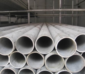 China Seamless steel pipe on sale